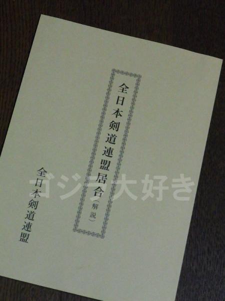 R0016023.jpg