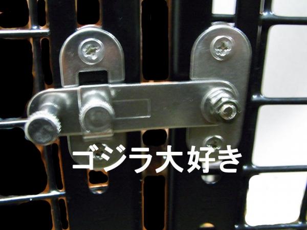 R0016143.jpg