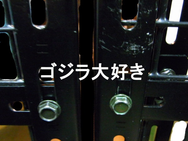 R0016144.jpg