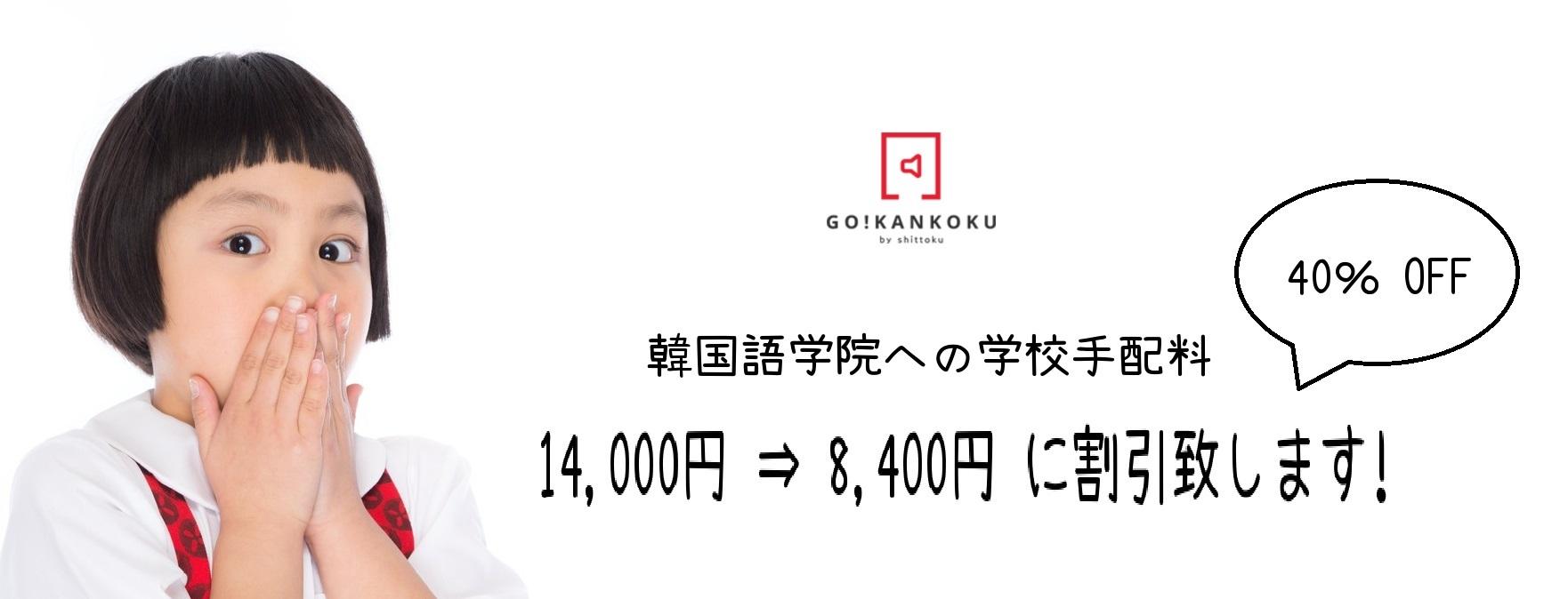 YUKI_nensyuhikusugi15112924_TP_V.jpg