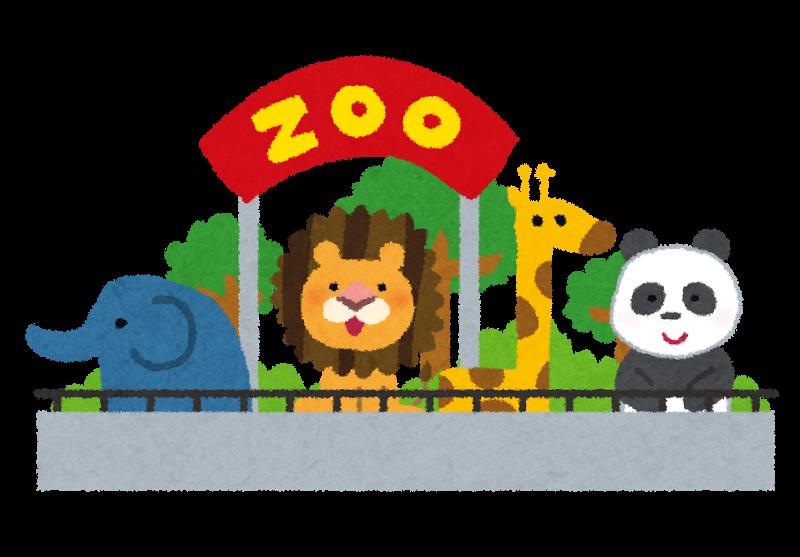 170623_zoo_doubutsuen.png
