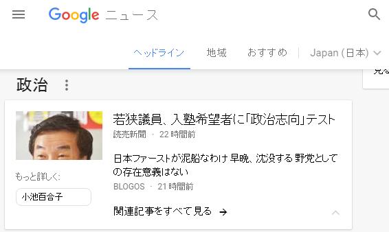 20170820_誰?