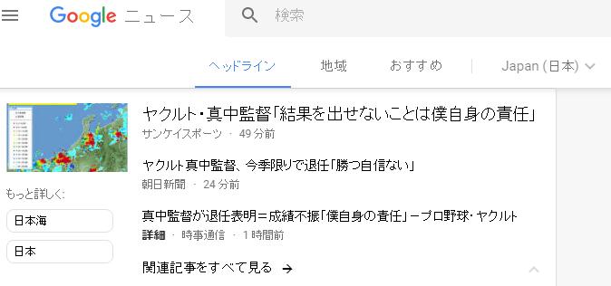 20170822_日本海