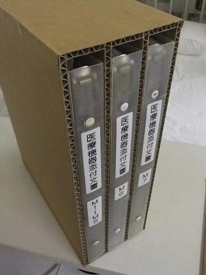 DSCF9103.jpg
