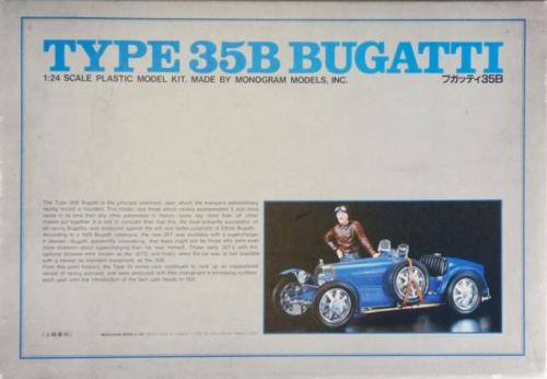 1412_04_bandai-bugatti-type35_00
