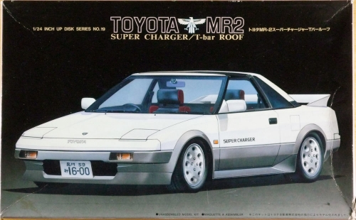 2017-07-02_10-toyota-mr2_01