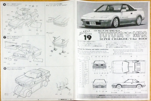 2017-07-02_10-toyota-mr2_04