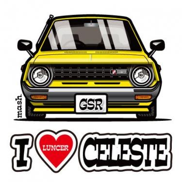 I-love-cars_celeste