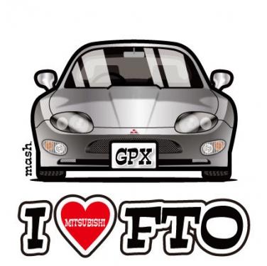 I-love-cars_fto2