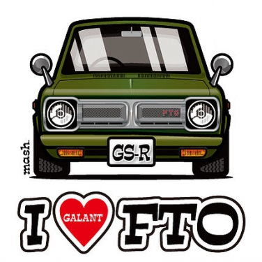 I-love-cars_fto
