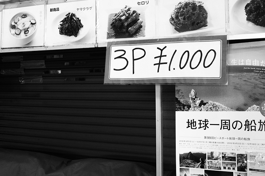 P6060315.jpg