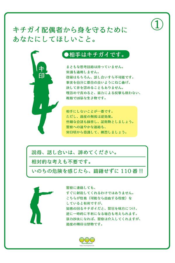 kichi01.jpg
