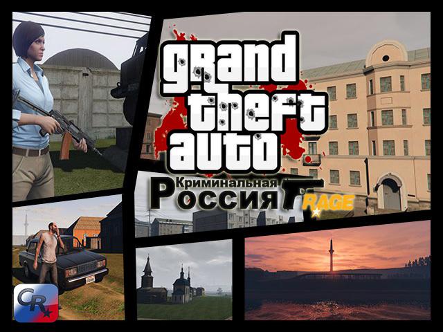 criminal_russia.jpg