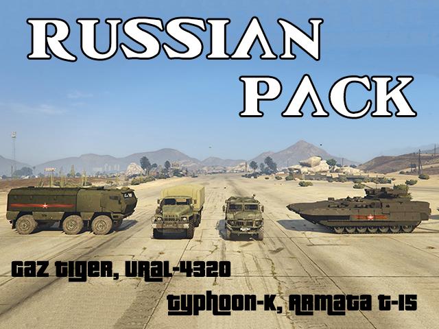 rus-pack.jpg