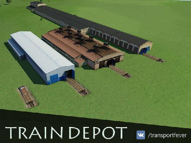train_depot.jpg