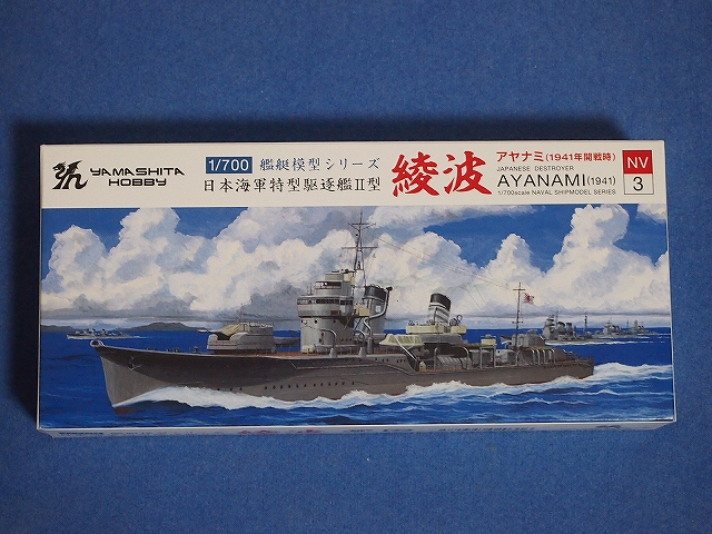 001_ayanami1941_00.jpg