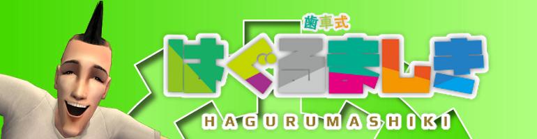 b_title_12.jpg