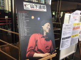 tatsu2017_01.jpg