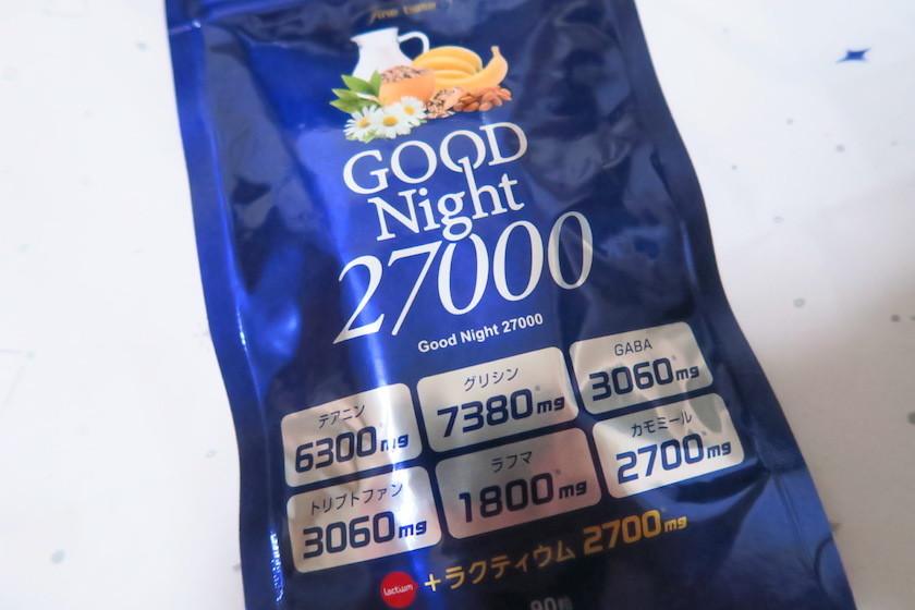 2909101.jpg