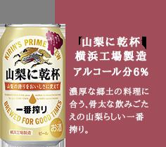 item_9.png