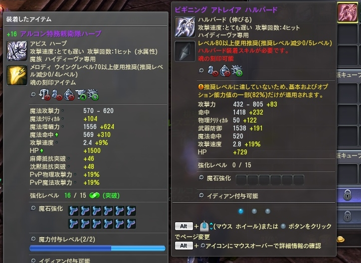Aion0850-1.jpg