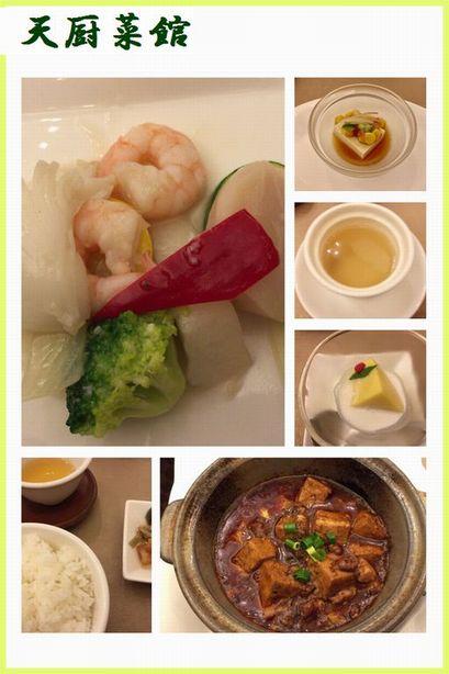 170802天厨菜館 (5)