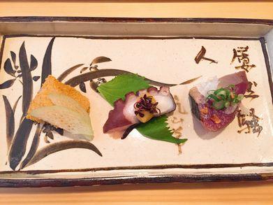 170911味勘屋(14)