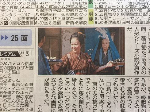 NHK_mio.jpg