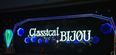 classicalbijou.jpg