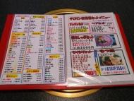 CIMG4642_2017051719342012a.jpg