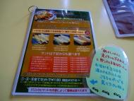 CIMG4691_20170518080427ee3.jpg