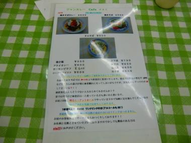 CIMG4829_2017060804061847f.jpg