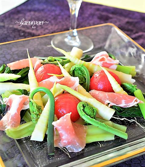 山菜サラダ32