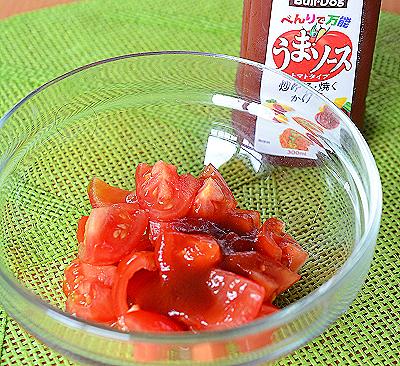 トマトココッ準備2