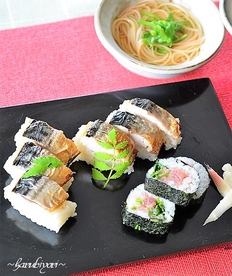 サバ寿司108
