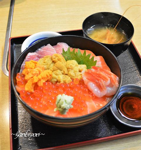 お勧め丼sinn2