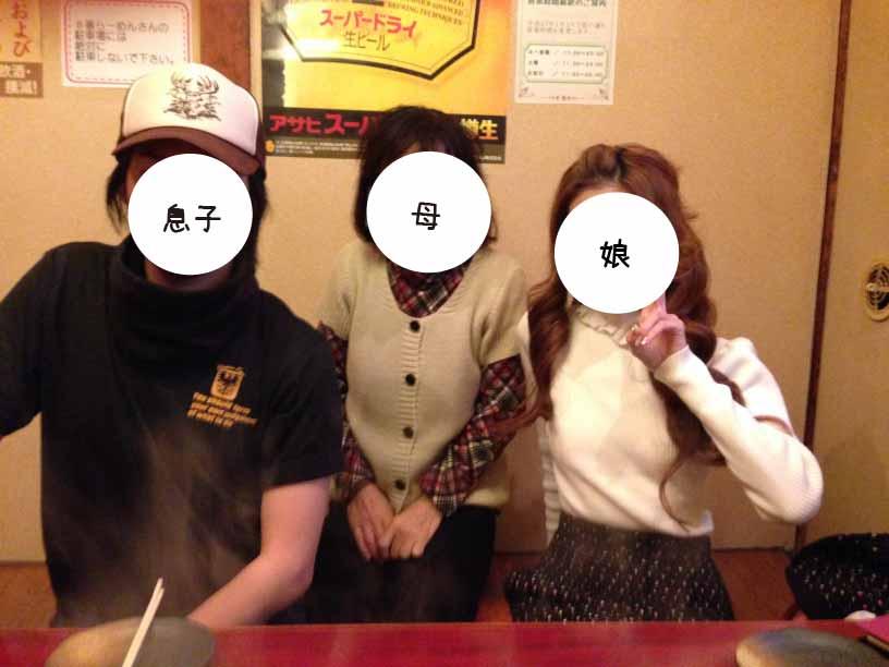 20141116田ご5