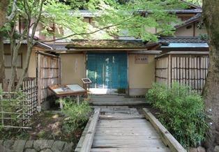 社員研修_京都3