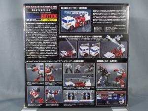 トランスフォーマー マスターピース MP37 アートファイアー (3)