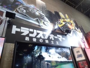 東京おもちゃショー2017 業務日 MPとTF5 (1)