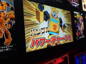 東京おもちゃショー2017 業務日と一般日 タイアップ企画 (36)