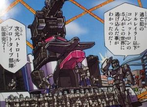 東京おもちゃショー2017 トランスフォーマー レジェンズ LG-EX ブラックコンボイ で比較&遊ぼう (1)g