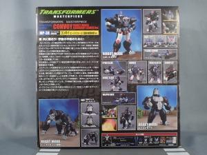 トランスフォーマー マスターピース MP38 コンボイ (BW) 伝説の総司令官Ver ビーストモード (3)