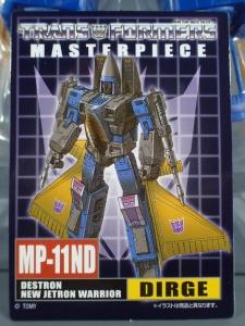 タカラトミーモール限定 トランスフォーマー マスターピース MP11ND ダージ (6)