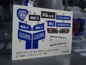 トミカ ハイパーレスキュー ドライブヘッド01 MKII サイクロンインターセプター (5)