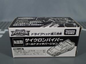 トミカ ハイパーレスキュー ドライブヘッド サイクロンバイバー ゴールドメッキバージョン キャンペーン (2)