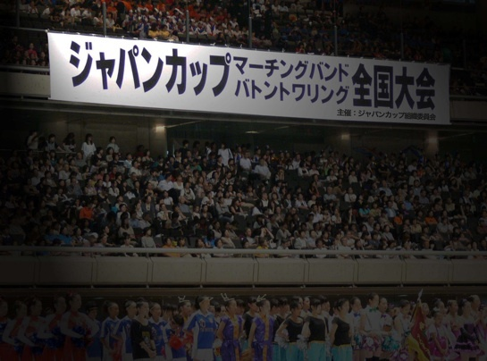 JapanCup 2017