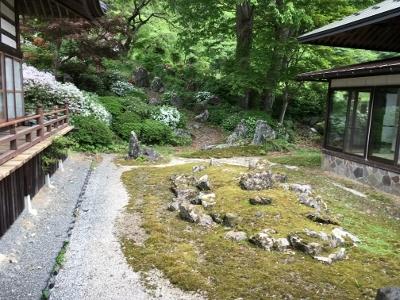 遠照寺の鶴亀庭園