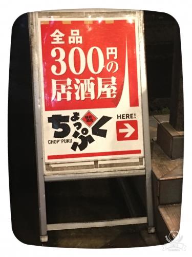 20170705210616f97.jpg