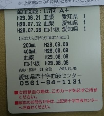 1_201707271525112c3.jpg